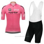 2017 Maillot Cyclisme Giro d'Italia Rose Manches Courtes et Cuissard