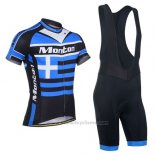 2014 Maillot Cyclisme Monton Grecia Manches Courtes et Cuissard
