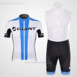 2012 Maillot Cyclisme Giant Blanc Manches Courtes et Cuissard