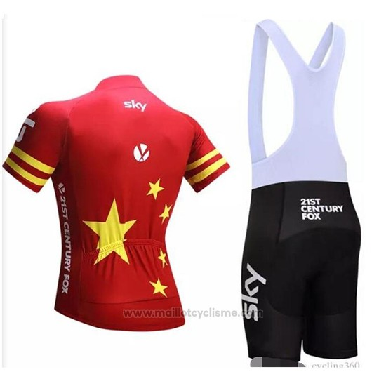 2018 Maillot Cyclisme Chine Rouge Manches Courtes et Cuissard